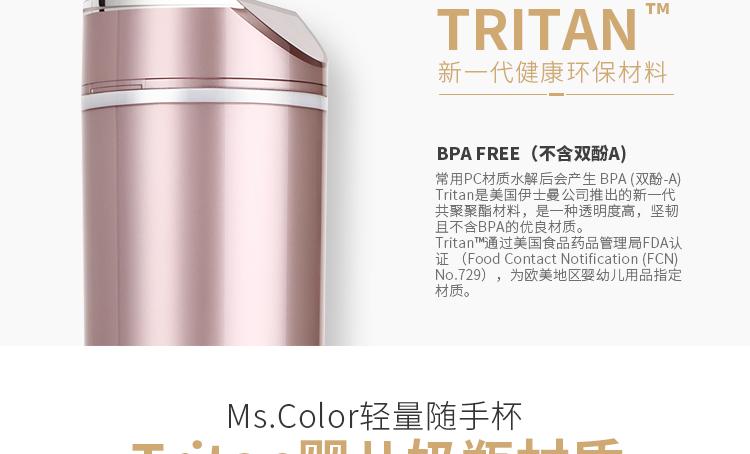 知更Ms.Color随身杯 双层塑料杯生日礼物运动便携男女士情侣水杯