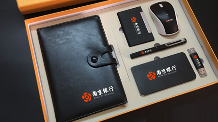 南京银行定制款办公套装
