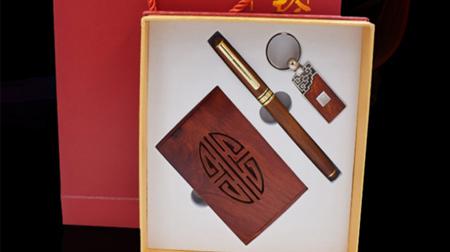 精品红木16GU盘+签字笔+名片夹办公套装
