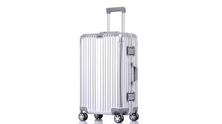 全铝镁合金拉杆箱20寸、24寸、26寸、28寸