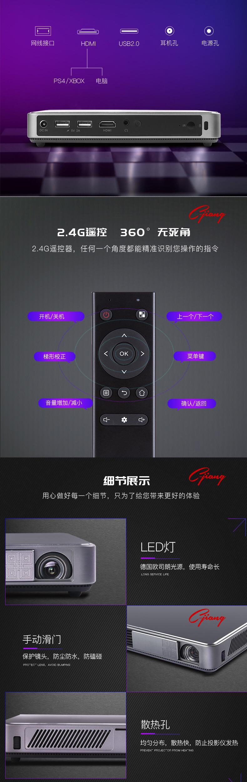 创疆W10 家用wifi无线3D家庭办公通用HDMI小型便携智能全高清4K苹果安卓手机1080p智能投影机无屏电视