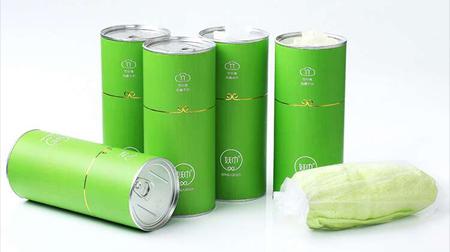 妖巾-竹纤维抑菌毛巾