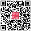 杭州全全礼品有限公司